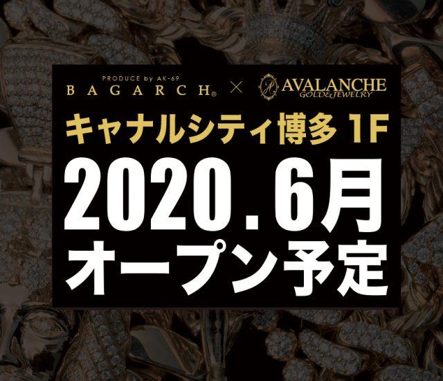 """バガーチ × アヴァランチ キャナルシティ博多店<p style=""""font-size: 60%"""">BAGARCH × AVALANCHE CANAL CITY HAKATA BRANCH</p>"""