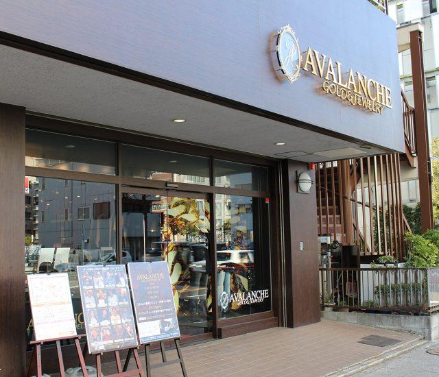 "横浜西口店<p style=""font-size: 60%"">YOKOHAMA WESTGATE BRANCH</p>"