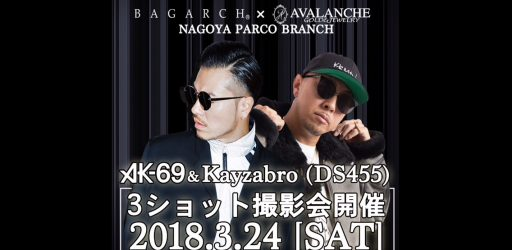 BAGARCH×AVALANCHE PARCO 南館移転1周年キャンペーン
