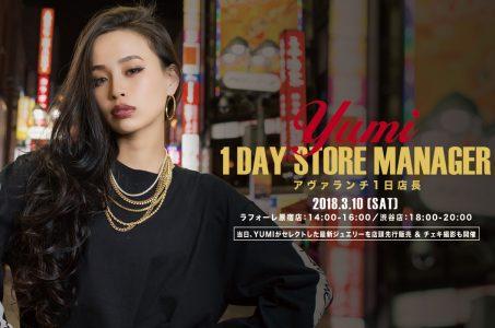 YUMI アヴァランチ1日店長を開催