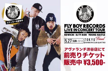 FLY BOY RECORDS ツアーチケット発売中