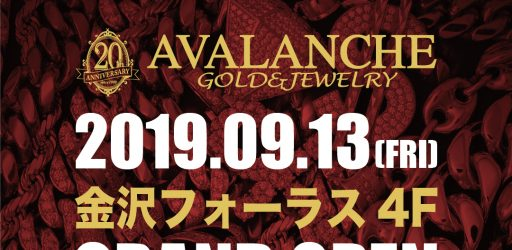 9月13日 AVALANCHE 金沢フォーラス店 グランドオープン