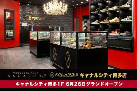 BAGARCH×AVALANCHEキャナルシティ博多店グランドオープン